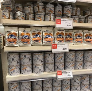 big selection of stroopwafels at Van Den Tweel supermarket