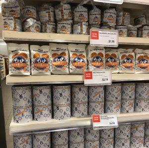 big selection of stroopwafels at Van Den Tweel supermarket